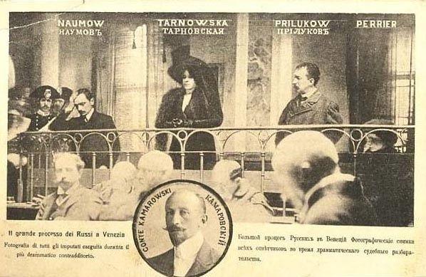 le-procc3a8s-tarnowska