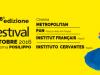 napoli_film_festival-polacy-we-wloszech
